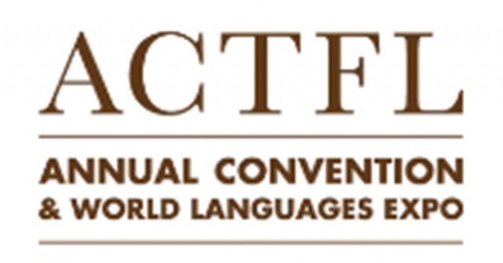 Chicago Private School - ACTFL